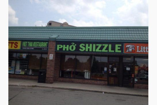 Pho King Fabulous! at Yonge & Eglinton is just the latest restaurant to play off the Vietnamese noodle soup pho. Pho Shizzle in Cambridge, Ont., is another.