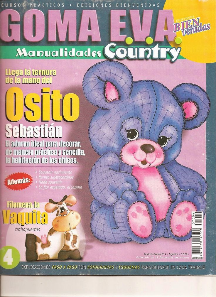 Magazines Free Crafts: Teddy in foamy