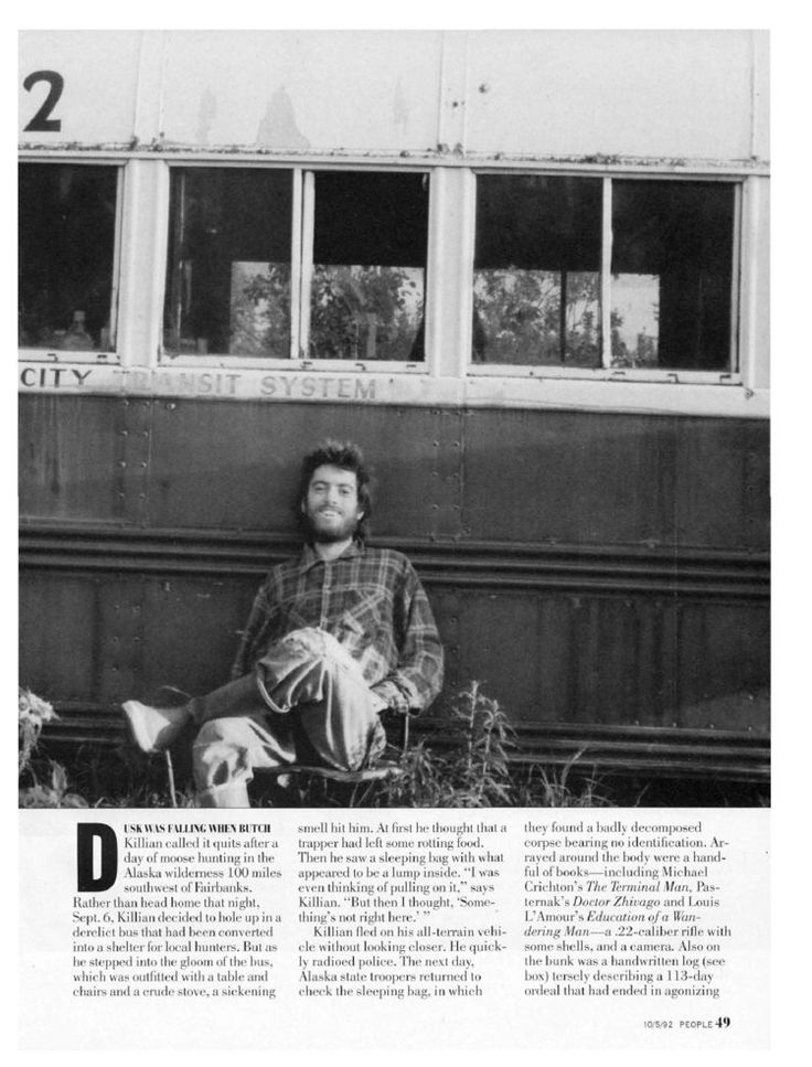 the early life of christopher mccandless Into the wild: the beauty of travel and the amazing story of christopher  mccandless slideshow an undeveloped picture found in.