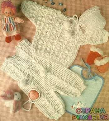 Детский комплект: комбинезон, пуловер и шапочка - Костюм.Комплект - Страна рукоделия