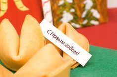Печенье с предсказаниями (Fortune cookies) I Рецепт с фото: печенье с предсказаниями и пожеланиями