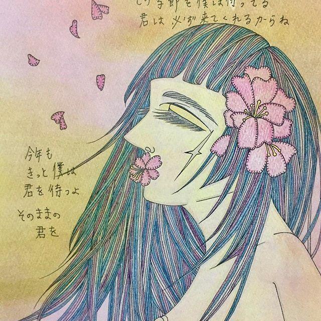 【rul0411】さんのInstagramをピンしています。 《#art #pen #colorpencil #pastel #cherryblossoms #girl #お絵描き #イラスト #アナログ #ペン画 #色鉛筆 #パステル #sakura #サクラ #さくら #桜 #女 #女の子  サクラ  君は周りを羨んで 周りは君を羨んでいる  ずっと僕は見ていたよ  君が涙を流し でも 周りはそれを知らないし 君は微笑み でも 周りはそれを知らないし  大丈夫 全ては僕が分かってる 共に歩んできた君を  大丈夫 どんな坂道でも僕が君を支えてみせよう  僕は一年に一度しか 君に笑顔を与えられないけれど いつも君が登るこの坂道に 僕はいつでもいるんだよ せめて僕がピンクの花を咲かせた時には 君が僕に気付いてくれたら 空を眺めて 笑顔を見せて…  大丈夫 君が転びそうなら僕がピンクのこの手で受け止めるから》