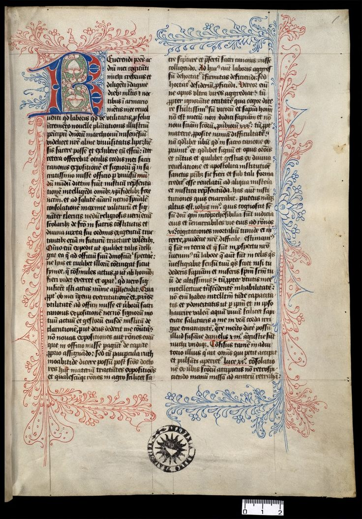 medieval manuscript in the collection of Utrecht University Library, the Netherlands