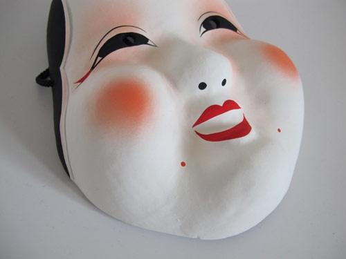 otafuku mask