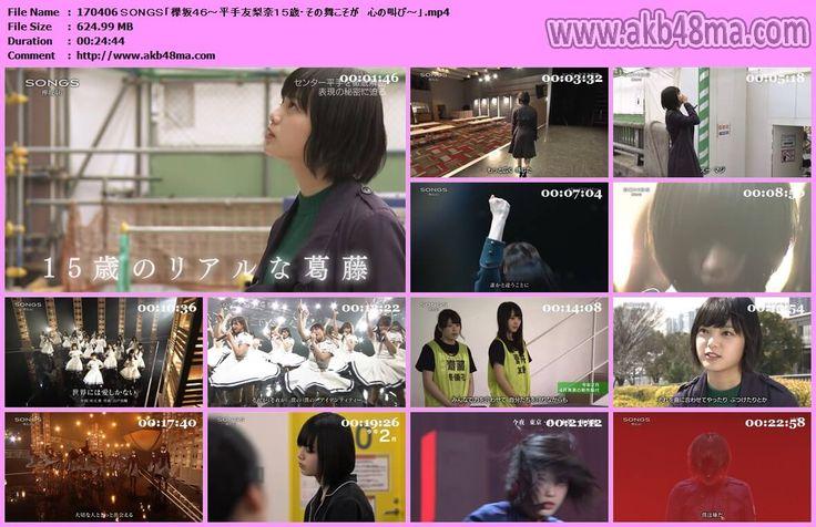 音楽番組170406 SONGS 欅坂46 平手友梨奈15歳その舞こそが 心の叫び.mp4