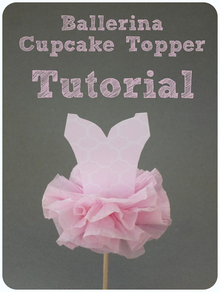 Ballerina Tutu Cupcake Topper - so fun for a ballerina birthday party!