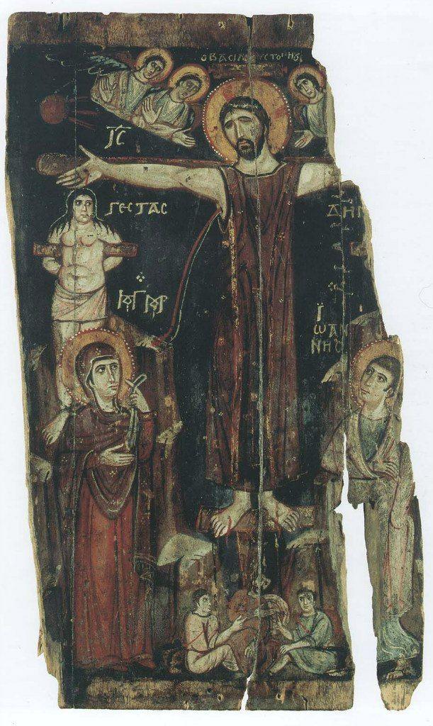 Распятие VII—VIII века. 46,4X30 см. Синай