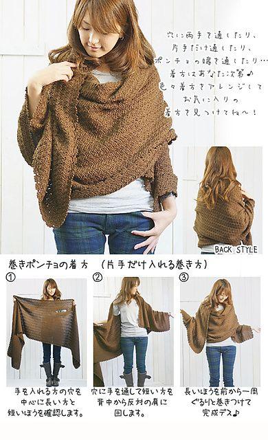 a versatile crochet poncho cape wrap! free pattern at: http://gosyo.co.jp/english/pattern/eHTML/ePDF/1007/1w2w/29-210-303P_Fine_Merino_Wrap_Poncho.pdf
