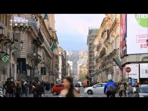 세계견문록 아틀라스 - ATLAS_지중해 맛기행 - 1부 시칠리아 맛에 빠지다_#002 - YouTube