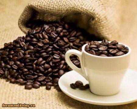 Неизвестные факты про кофе. Интересное о кофе :: forumroditeley.ru - форум родителей