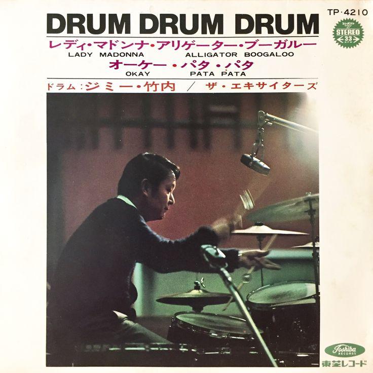 DRUM DRUM DRUM/ジミー竹内
