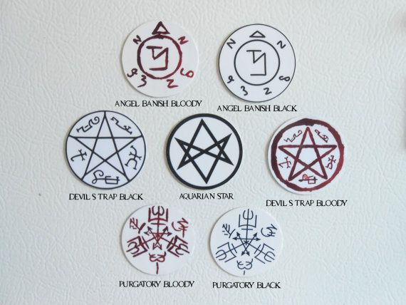 Supernatural Sigils Magnet Set by epsilonvita on Etsy