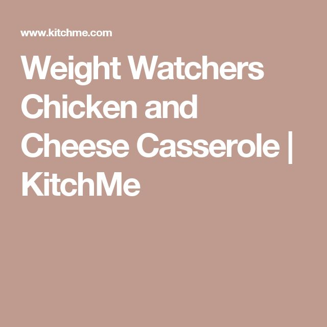 Weight Watchers Chicken and Cheese Casserole | KitchMe