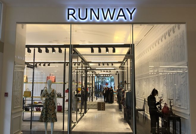 MEGAMAN | Runway Boutique - Retail Lighting Projects | Successful Case Studies, Shop Lighting, Showcase Lighting