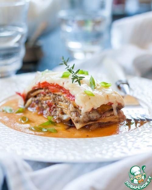 Лазанья из баклажанов с фаршем и грибами - кулинарный рецепт