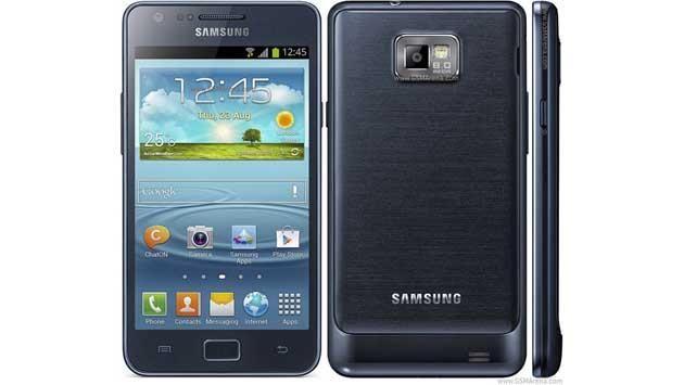 Galaxy S2 - MY NEW PHONE!!