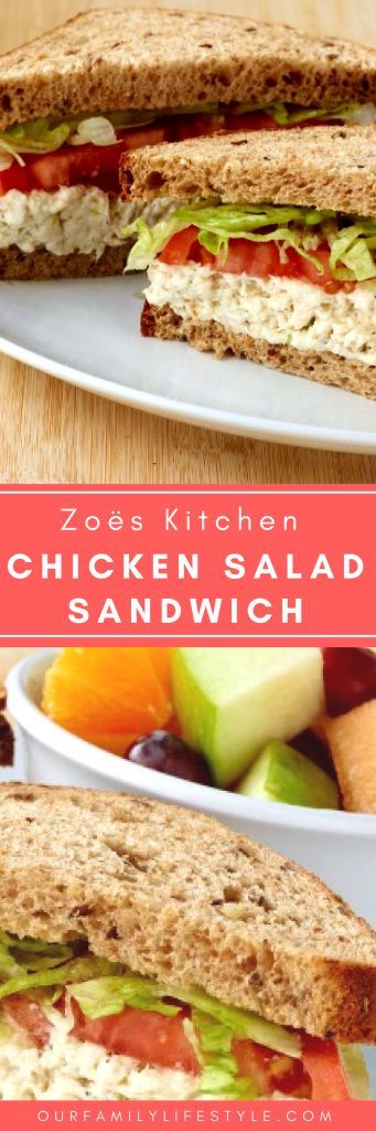 Zoës Kitchen Chicken Salad Sandwich is made from scratch with lean, all white chicken, mayo, celery and seasonings on 7-grain bread; served with orange slices.