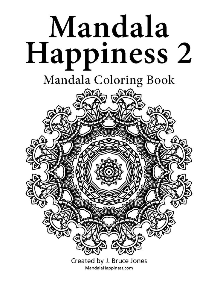 12 Best Mandala Happiness 2 Coloring Book Images On Pinterest