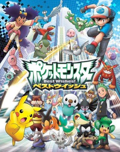 Pokemon: Bửu Bối Thần Kỳ Thuyết minh