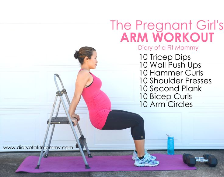 The Pregnant Girl's Arm Workout Routine.