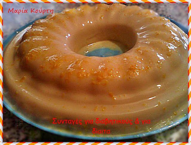 Συνταγές για διαβητικούς και δίαιτα: Πανακότα πορτοκάλι..!!!!!