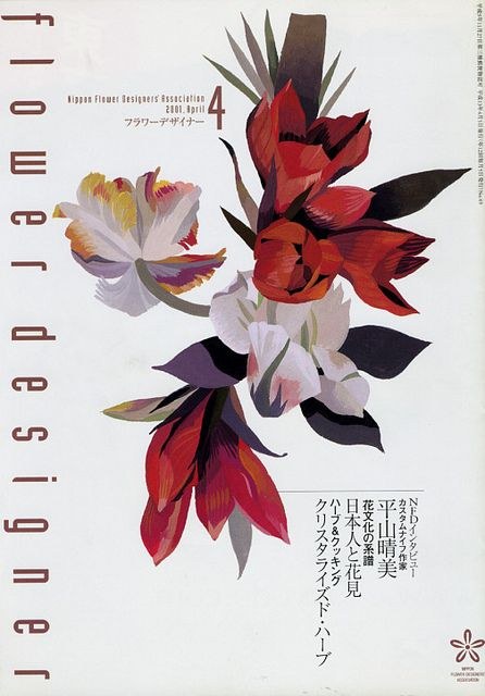 by Izutsu Hiroyuki, series of 2001 and 2002 magazine covers is on Flickr