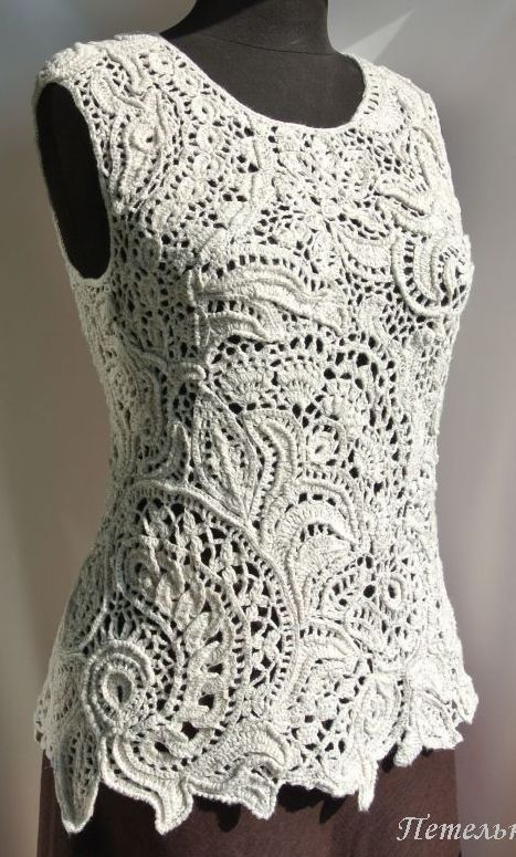 Limited Edition free form crochet top