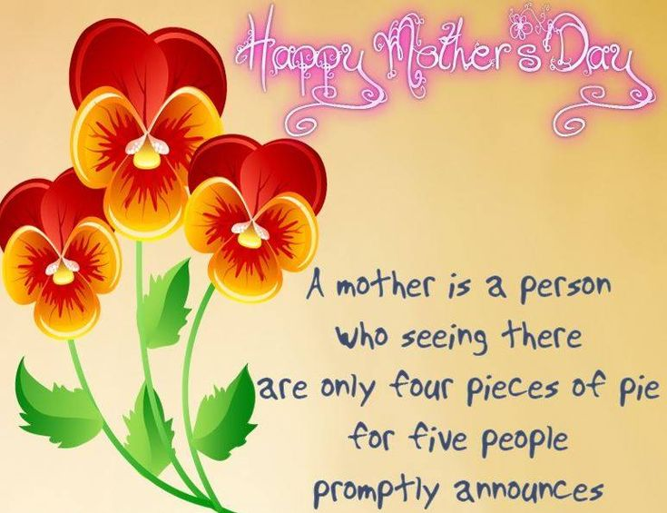 #famousmothersdayquotes #mothersdayquotesfromdaughter #mothersdayinspirationalquotes #shortmothersdayquotes #mothersdayquotesforcards #shortmomquotesfromdaughter #mothersdaymessages #mothersdayquotesfromson #mother'sdayquotes
