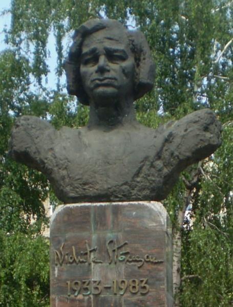 Muzee in Romania. Casa memoriala Nichita Stanescu - Muzee - Femeia Stie.ro
