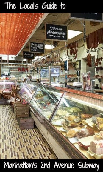 Schaller & Weber is a butcher shop that has been in operation for 80 years, offering an eclectic menu of sausages and pre-made sandwiches from its to-go window two doors down.