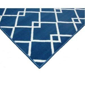Tapis de salon Scandinave 160x230 cm bleu et beige - Achat / Vente tapis 100% Polypropylène - Cdiscount