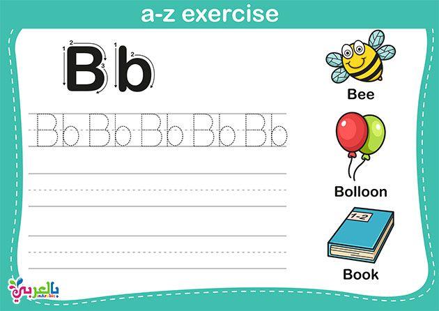 اوراق عمل رياض اطفال الحروف انجليزي تعليم حروف الانجليزية للاطفال بالصور بالعربي نتعلم Letter Worksheets For Preschool Arabic Kids Vocabulary