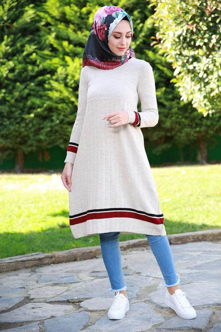 Fashion Girls Style Muslim Images Galleries With A Bite