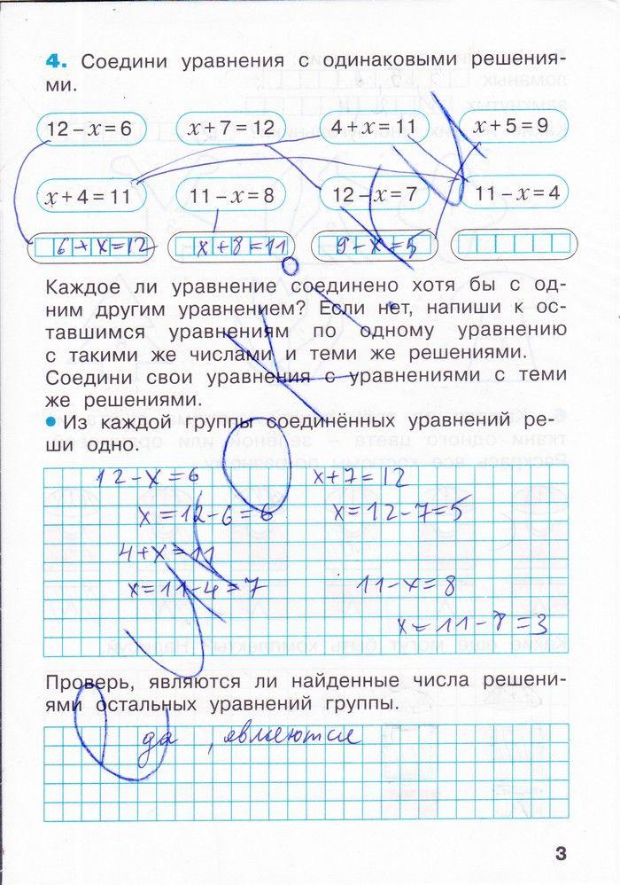 Спиши.ру география сферы за 8 класс по тетради экзаменатор списать в.п.дронов