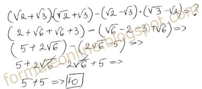 multiplying radicals examples -  example No. 9 with solution