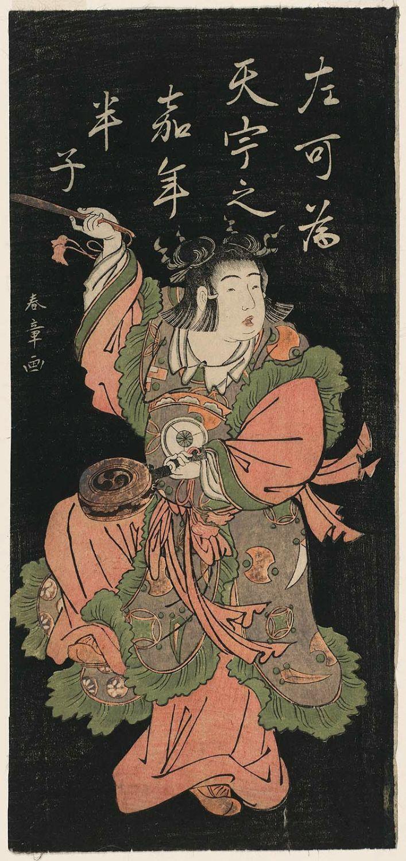 岩井半四郎 いわいはんしろう Iwai Hanshirou. 勝川春章 かつかわしゅんしょう Katsukawa Syunsyou.