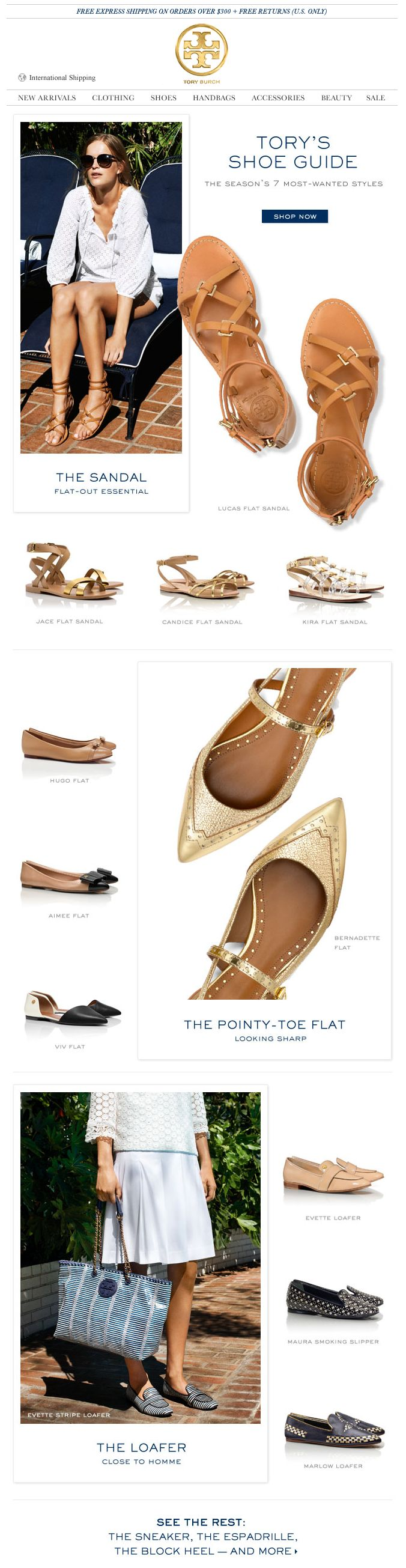 Shoe email newsletter
