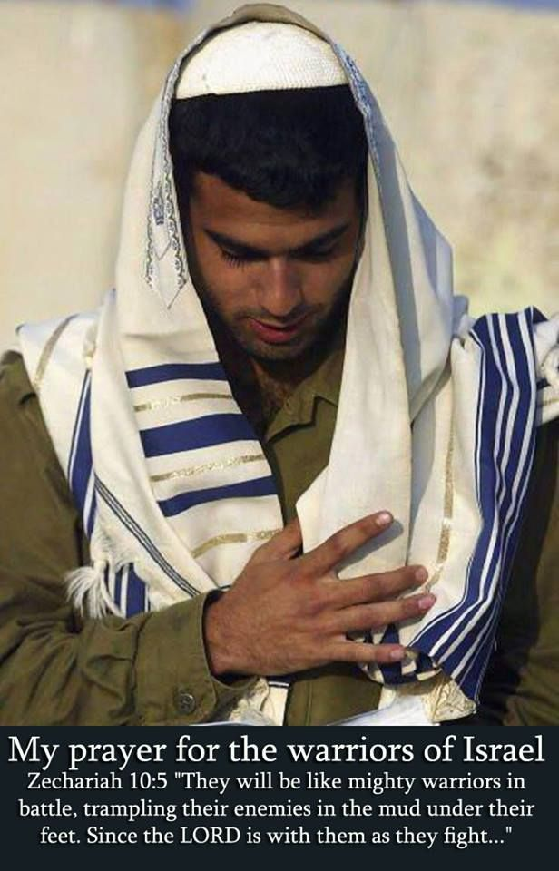 Pray for the #IDF Warriors of Israel