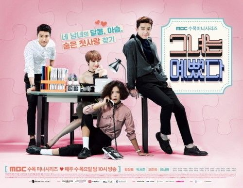 "The official poster for the new MBC Wednesday and Thursday drama ""She Was Pretty"" has been unveiled. It features the four main actors Hwang Jung Eum playing the role of Kim Hye Jin, Park Seo Joon as Ji Sung Joon, Go Joon Hee as Min Ha Ri, and Choi Siwon as Kim Shin Hyuk. Each cast member shows off t..."