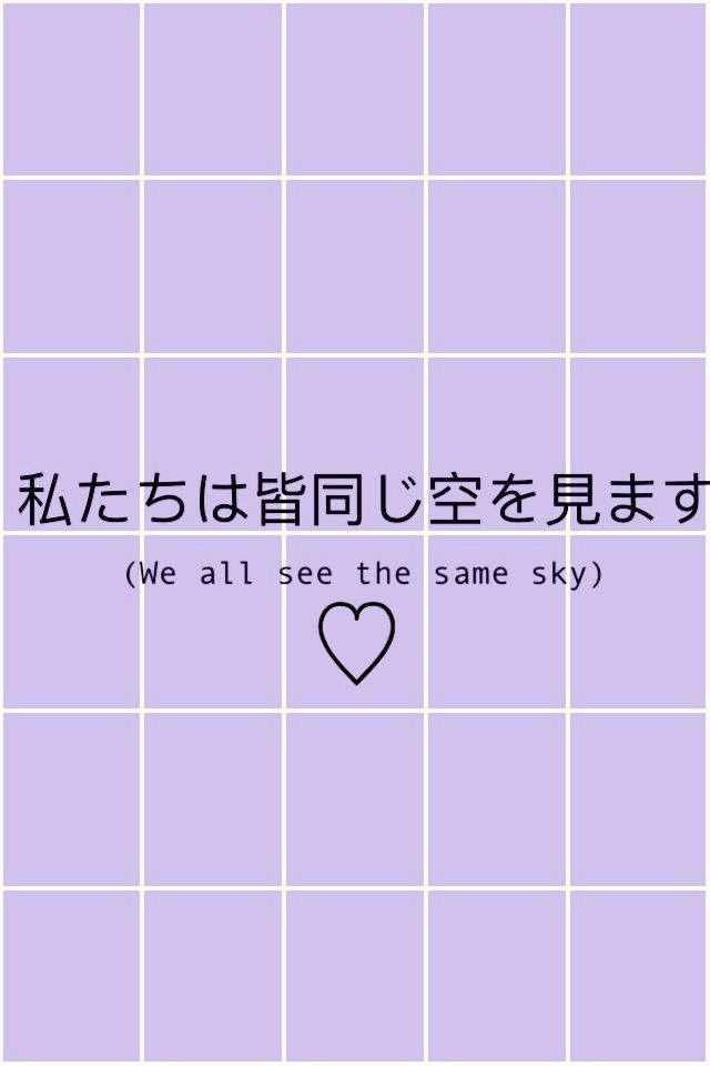 ⭐pinterest Fabxiety ⭐ Pastel Aesthetic Japanese Quotes