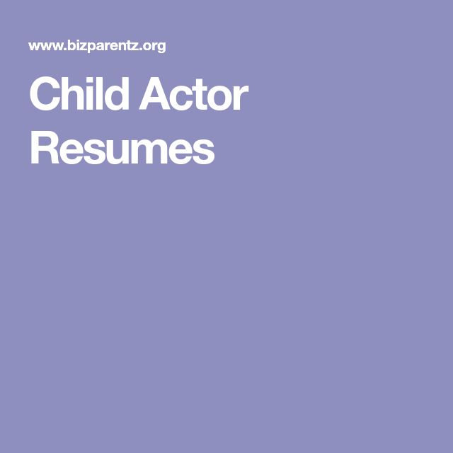 Child Actor Resumes