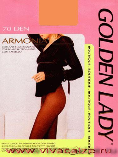 ARMONIA 70 Полупрозрачные #колготки с небольшим отливом вдоль ноги, с LYCRA, плотность 70 den, формованные, однородные, с ластовицей.