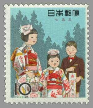 ◇Japan  1962