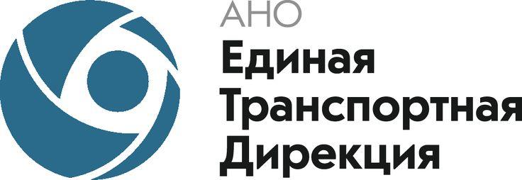 Более 200 тысяч пассажиров оформили «единый» билет в Крым