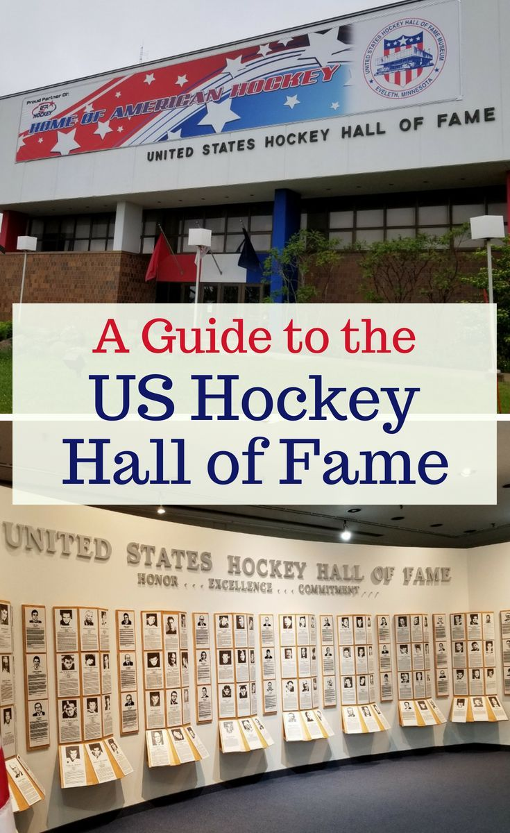 A Look Inside The Us Hockey Hall Of Fame Hockey Hall Of Fame Minnesota Travel Midwest Travel