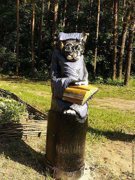 """Купить Парковая Скульптура """"Кот - Учёный"""" - Парковая скульптура, скульптура, деревянная скульптура, украшение участка"""