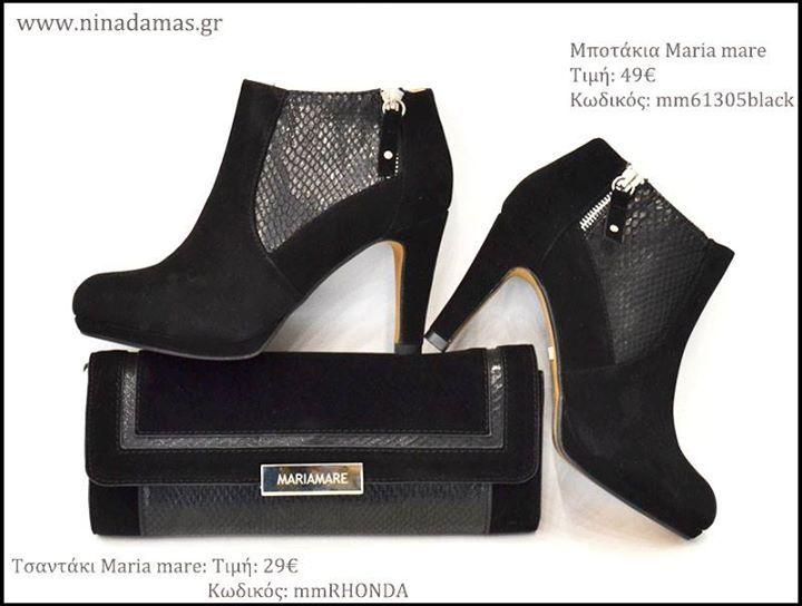 < Τέλειος συνδυασμός <3   Αποκτήστε τα!  Μποτάκια -->http://bit.ly/2gaZq3I  ℹ Πληροφορίες για παραγγελίες--> http://on.fb.me/1HKOIF9   Δωρεάν μεταφορικά και αντικαταβολή με αγορές άνω των 60  #ninadamas #mariamare #booties #bags #shoes #new_collection #fw2016 #fashion
