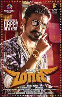 #Dhanush #Maari Movie New Wallpaper