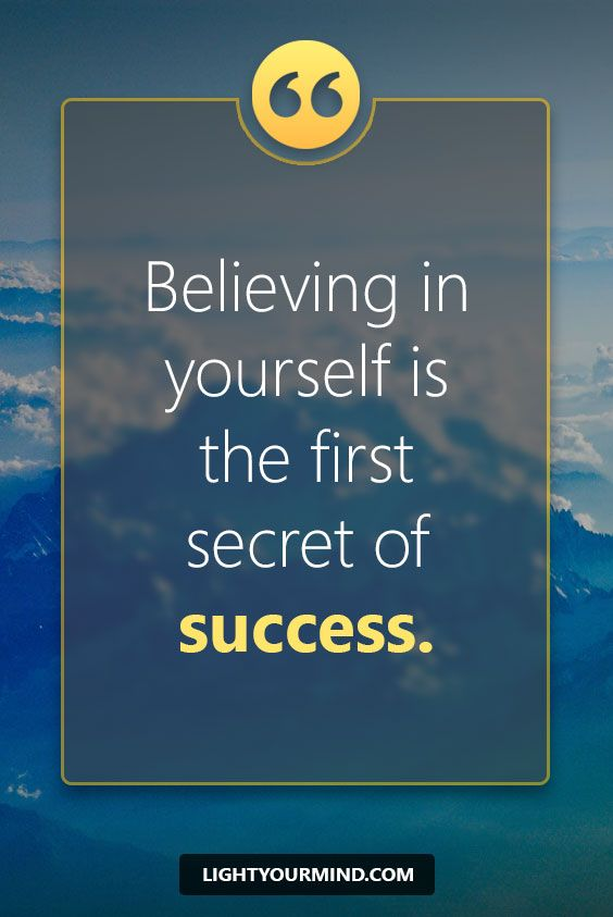Believing in yourself is the first secret of success. | Motivational quotes for success | Goal quotes | Passion quotes | Motivational Quotes | Procrastination quotes | motivational quotes for life |procrastination quotes no excuses #success #quotes #inspirational #inspired #quotesoftheday #instaquote #qotd #words #quotestoliveby #wisdom #quotestagram #lifequotes #inspirationalquotes #motivational #quotestagram #quotesoftheday #quotestags #quotesdaily