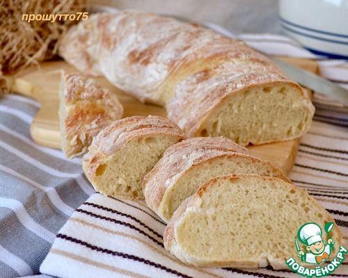 Крученый хлеб